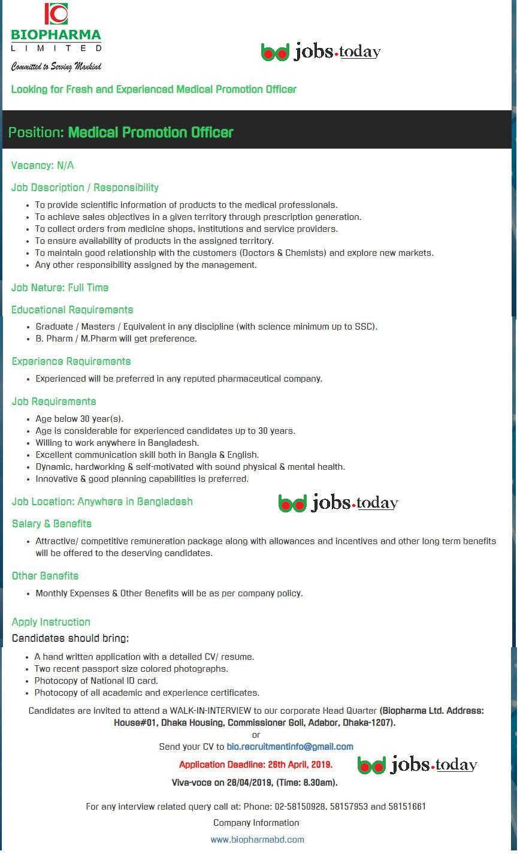 Bio Pharma BD Job Circular 2019 | Bd Jobs   Today