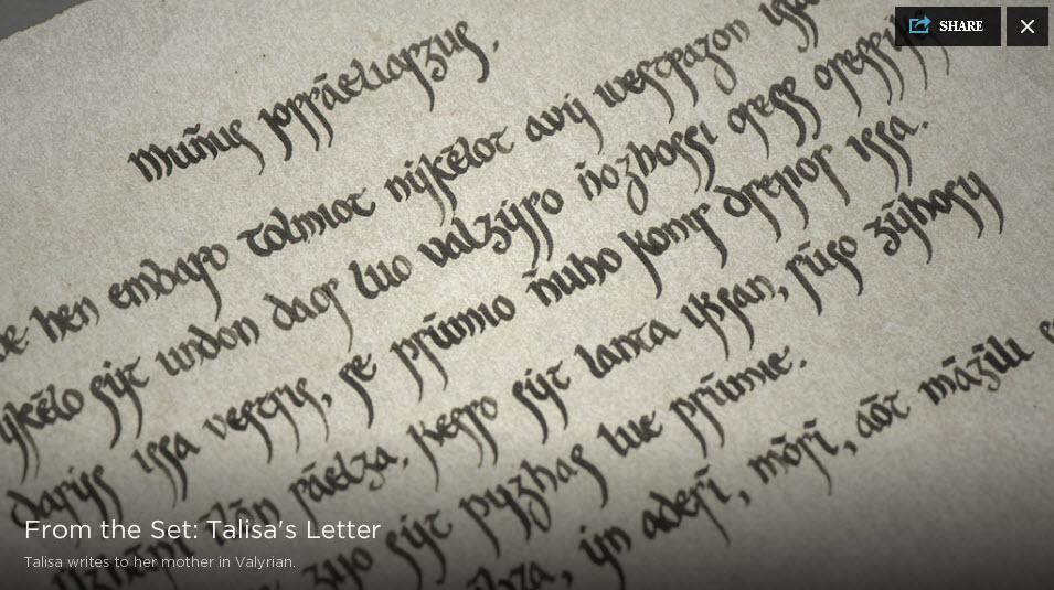 Volantene Script As Seen On Game Of Thrones