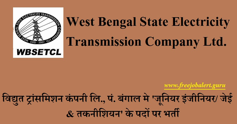 WBSETCL Recruitment 2018