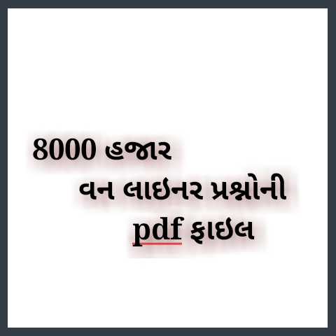 GK PDF FILES 8000 QUESTION