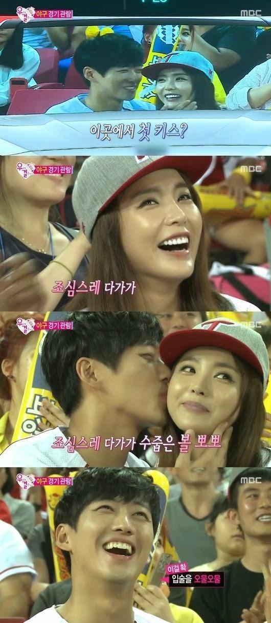 nam gung min and jinyoung really dating