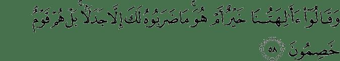 Surat Az-Zukhruf Ayat 58