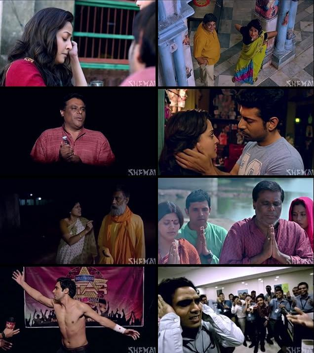 Bollywood Diaries 2016 Hindi DVDRip x264