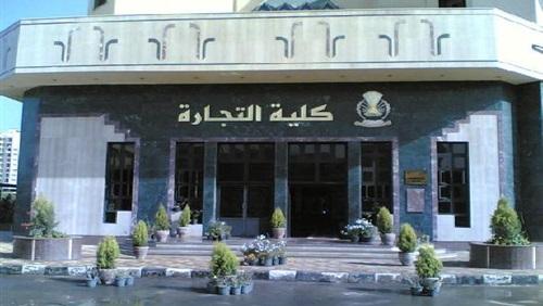جدول امتحانات الشعبه الانجليزية كليه تجاره جامعه حلوان لسنه 2018