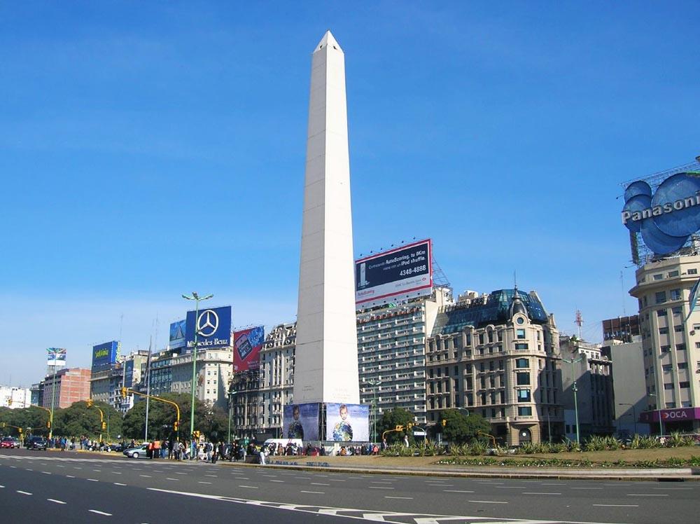 BUENOS AIRES - CAPITAL FEDERAL DA ARGENTINA