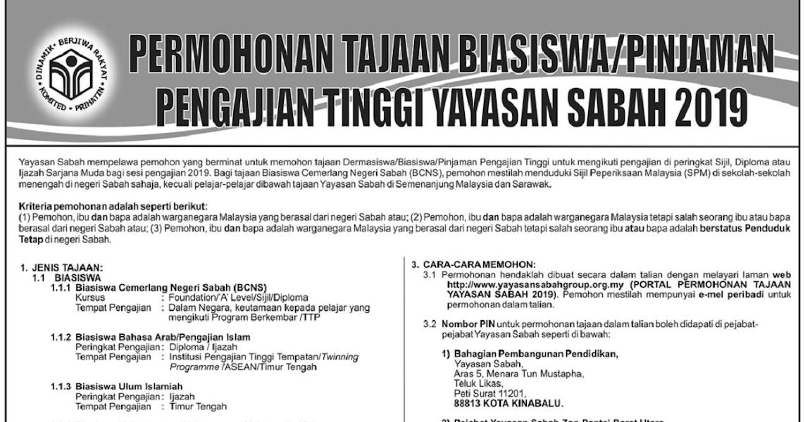 Blog Koleksi Akhbar Pendidikan New Sabah Times Permohonan Tajaan Biasiswa Pinjaman Pengajian Tinggi Yayasan Sabah 2019