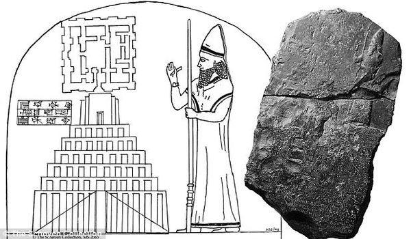 Torre de Babel en piedra de 2 500 años de antigüedad
