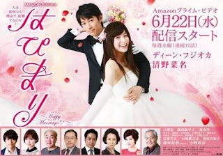 SINOPSIS Tentang Hapimari: Happy Marriage!? Episode 1 - Terakhir