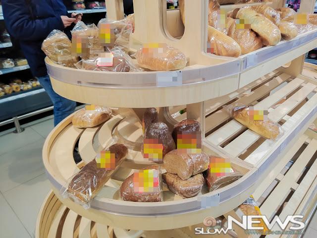 Ожидается рост цен на хлеб