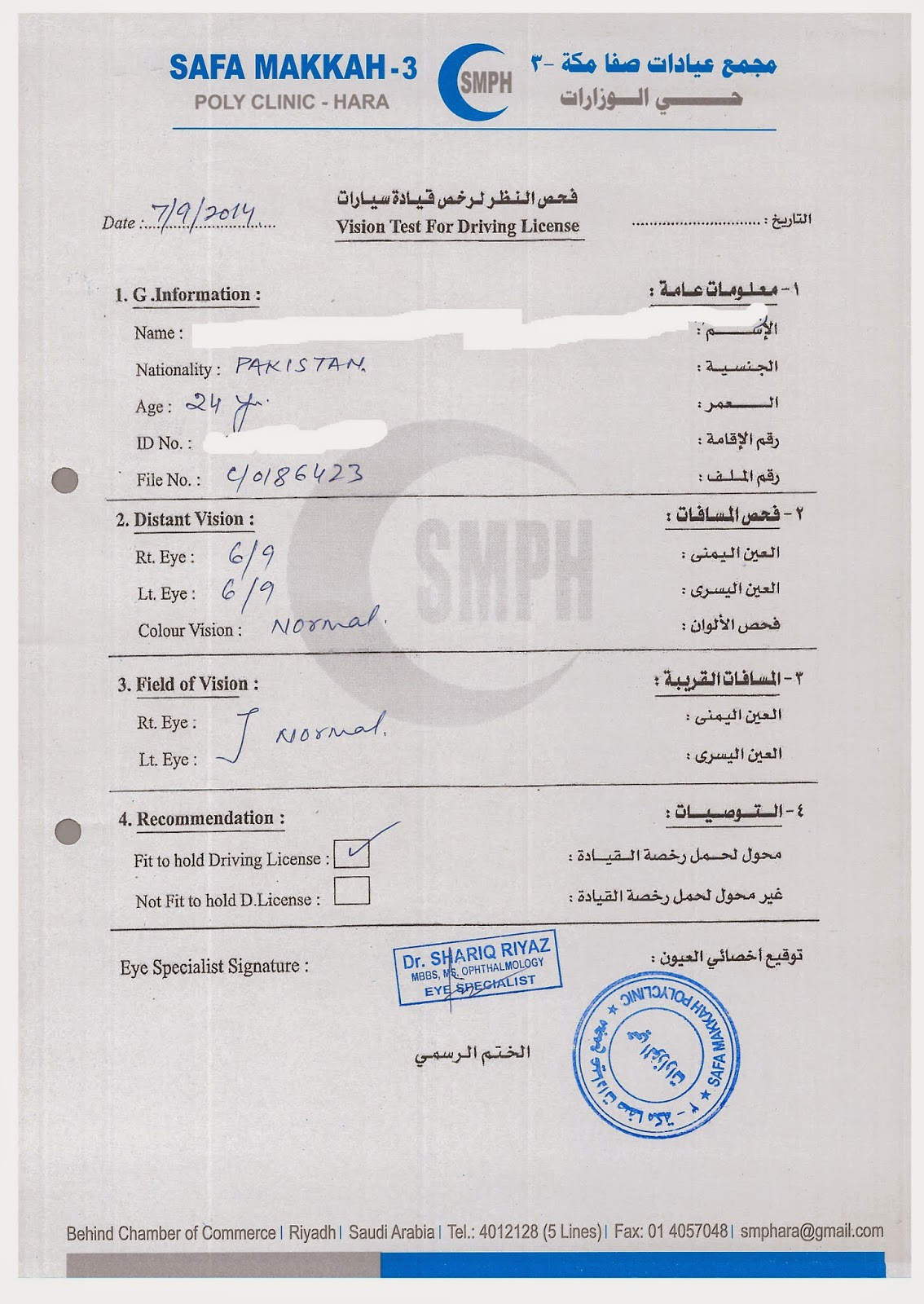 Expats In Saudi Arabia How To Get Driving License In