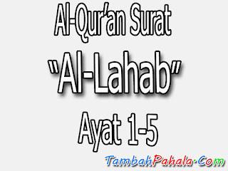 surat Al-Lahab, Al-Qur'an surat Al-Lahab
