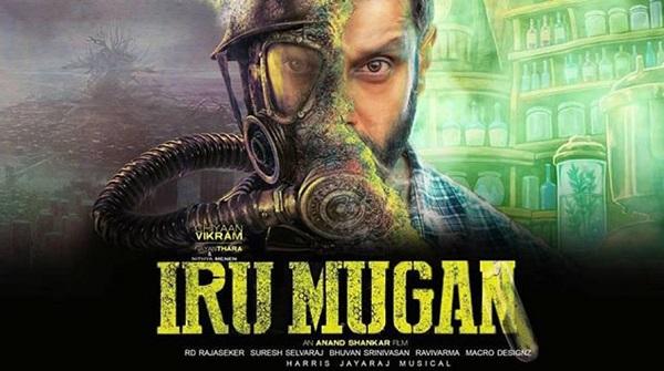 Iru Mugan - Tamil Movie - Review - Trailer - Download - Vikram