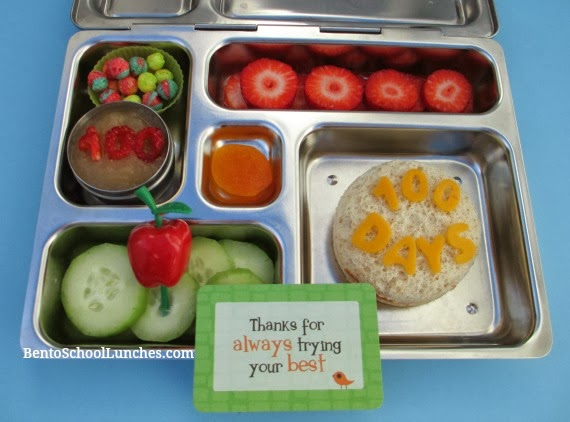 100th day of school lunch