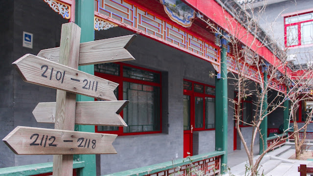 heyuan international hostel di china
