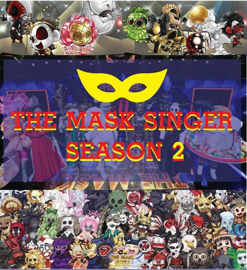 Download [Mp3]-[All Hot Hit] รวมเพลงสดจากรายการ The Mask Singer หน้ากากนักร้อง Season2 จบครบทุกเพลง !!! @320kbps 4shared By Pleng-mun.com