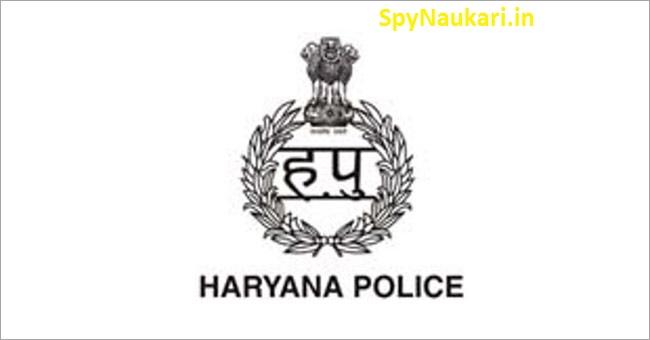 Haryana Police Recruitment 2017 Latest Job Opportunities