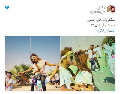 موسم الرياض, منتقبة ترقص بطريقة مخلة, شاب يقبل فتاة, غضب سعودى, مطالبات بضبط المخالفين,