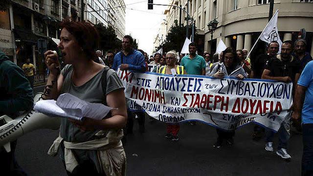Πανελλαδική κινητοποίηση από τους συμβασιούχους στους Δήμους την 8η Νοεμβρίου
