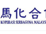 Jawatan Kosong KSM Tarikh Tutup 08 April 2018
