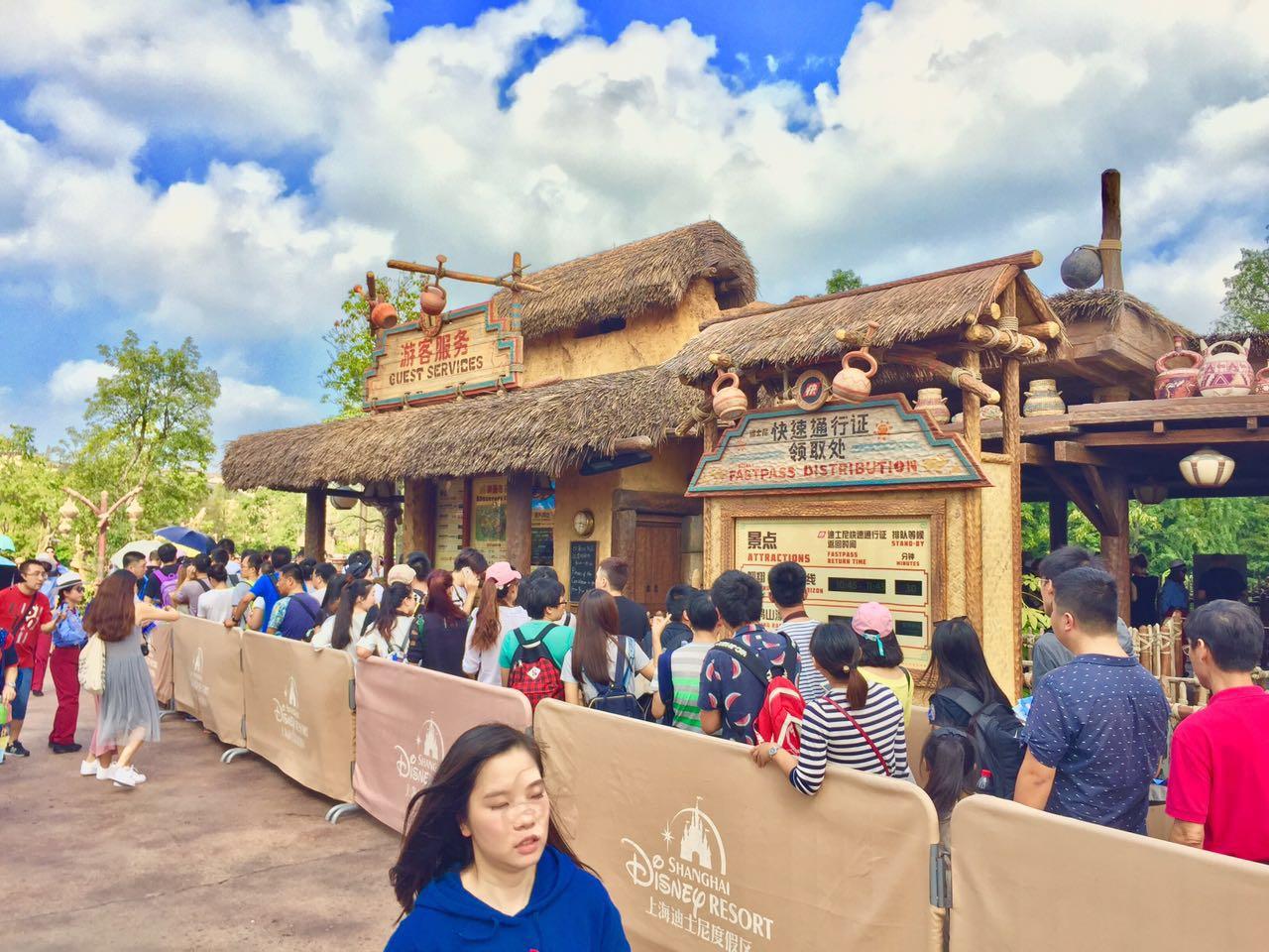 Shanghai Disneyland Fastpass