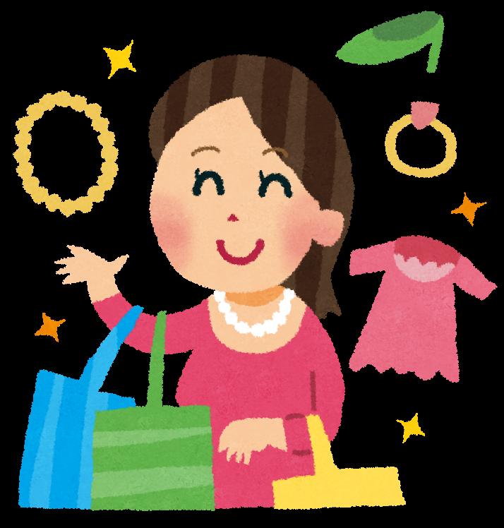 「買い物 イラスト」の画像検索結果