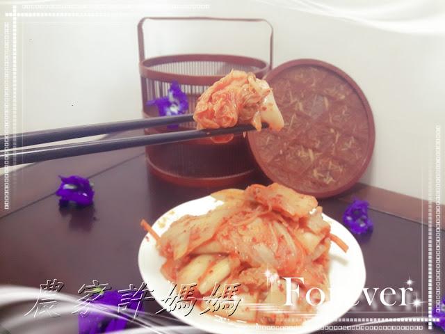 口感佳韓式泡菜製作方法-農家許媽媽韓國泡菜