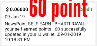 How To Complate Self Earn Offer In Champ Cash ? News  point Offer ko kaise complete kare