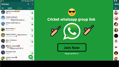 cricket whatsapp group join link (Join Whatsapp Group Link)