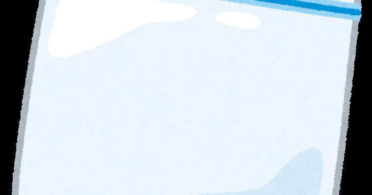 コストコのマフィンは種類が豊富!アレンジレシピ7選も紹介