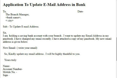 application to update email in bank
