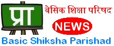 Basic Shiksha News UP | Primary Ka Master | Shikshak Bharti | UPTET News