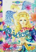 Princess เล่ม 1