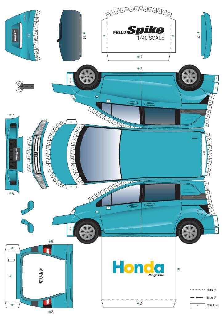 Kumpulan papercraft mobil  Desain Hidupmu