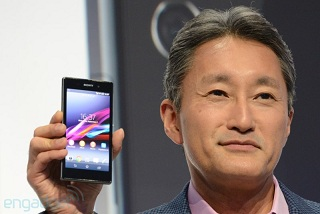 Sony officially announced the Xperia Z1 officially