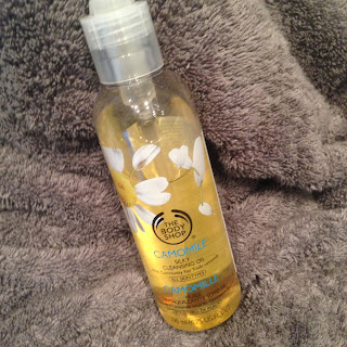 Body Shop Camomile Silky Cleansing Oil