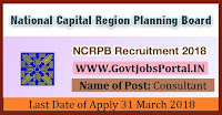 National Capital Region Planning Board Recruitment 2018- Consultant