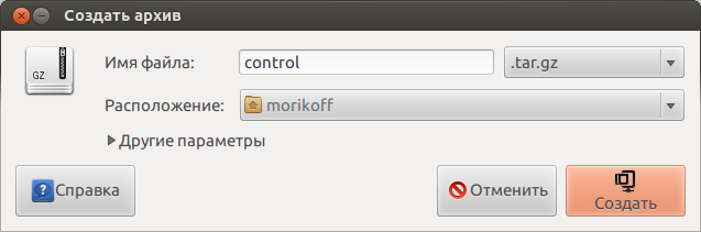 Как установить DraftSight для Ubuntu 12.04 LTS 64bit