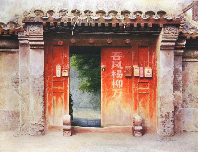 Huang Youwei | Chinese Painter | 1965