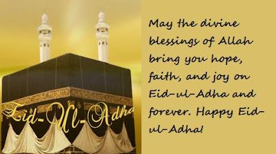 Eid Ul Adha Mubarak Images Free Download