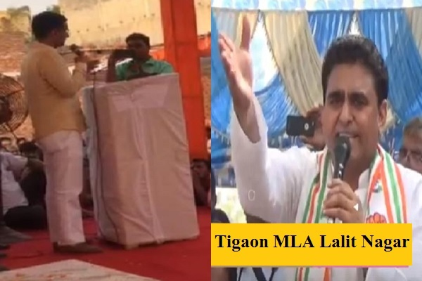devender-chaudhary-attack-lalit-nagar-in-tigaon-for-accusing-regularly