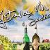 Výstava vín Šenkvice - verejná ochutnávka (18.3.2017)