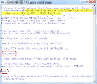 使用 oscdimg 建立同時適用 BIOS 與 UEFI 的可開機 ISO 檔