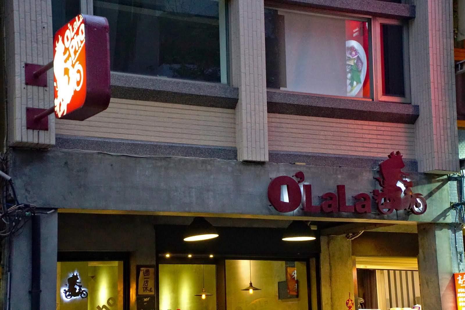 [台南][中西區] O'lala越法小館|越式河粉專賣|食記