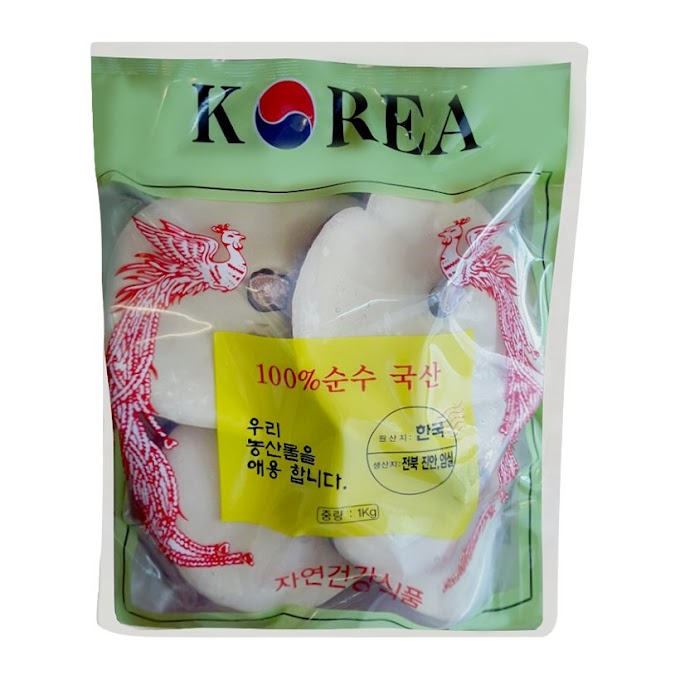Nấm linh chi KGS 1kg