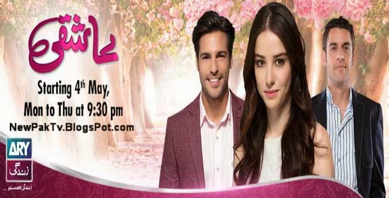 Watch Aashiqui (2015) Drama – all episodes online (ARY Zindagi Tv