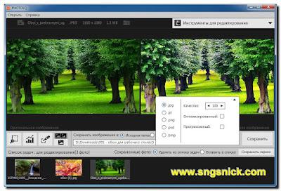 SoftColor PhotoEQ 10.03- Форматы выходных изображений