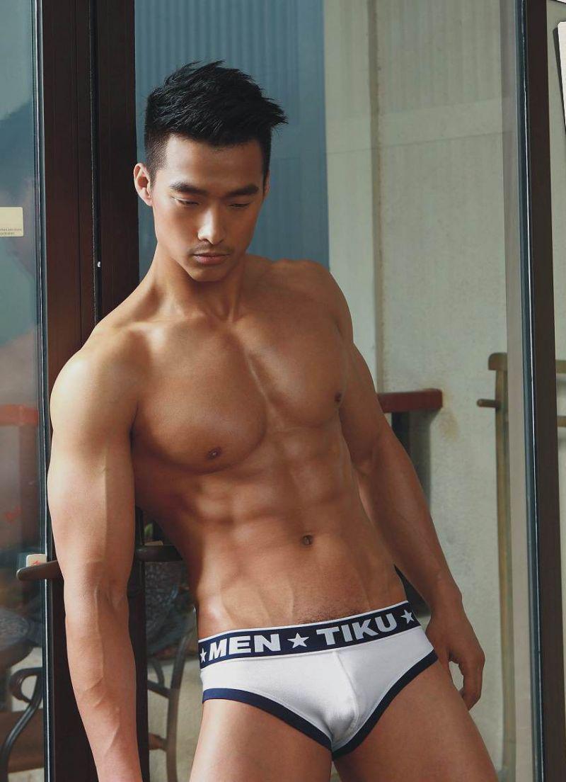 Small Asian Man 3