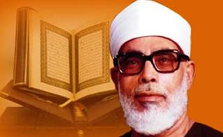 Tarhim menyentuh dari Mahmud Kholi Husairi