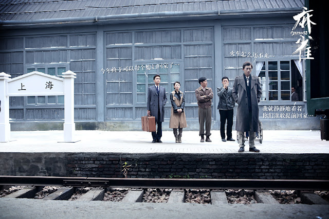 Chinese undercover spy drama Sparrow