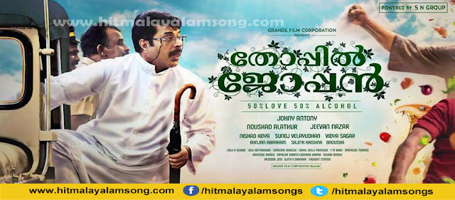 Thoppil Joppan Malayalam Movie